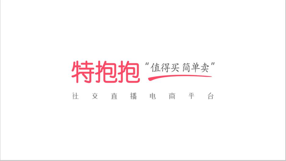 http://www.shangoudaohang.com/shengxian/246370.html